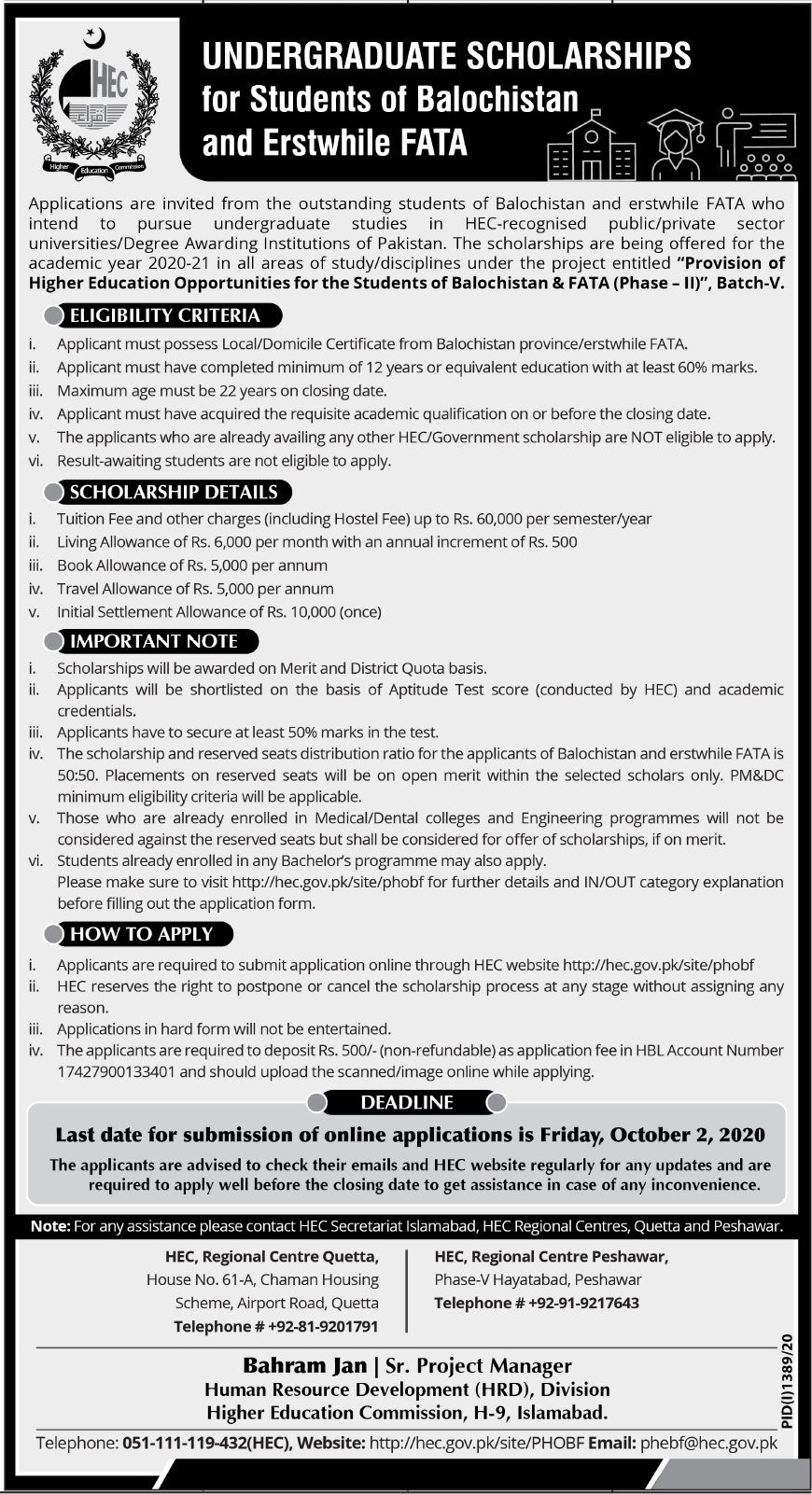 Undergraduate Scholarships for Students of Balochistan