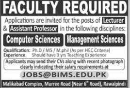 Barani Institute of Management Sciences Jobs 2020