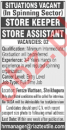 Riaz Textile Lahore Jobs 2020 for Store Assistant
