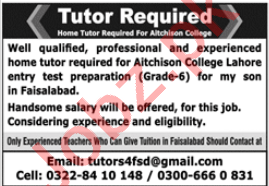 Tutor Jobs Open in Faisalabad Jobs 2020