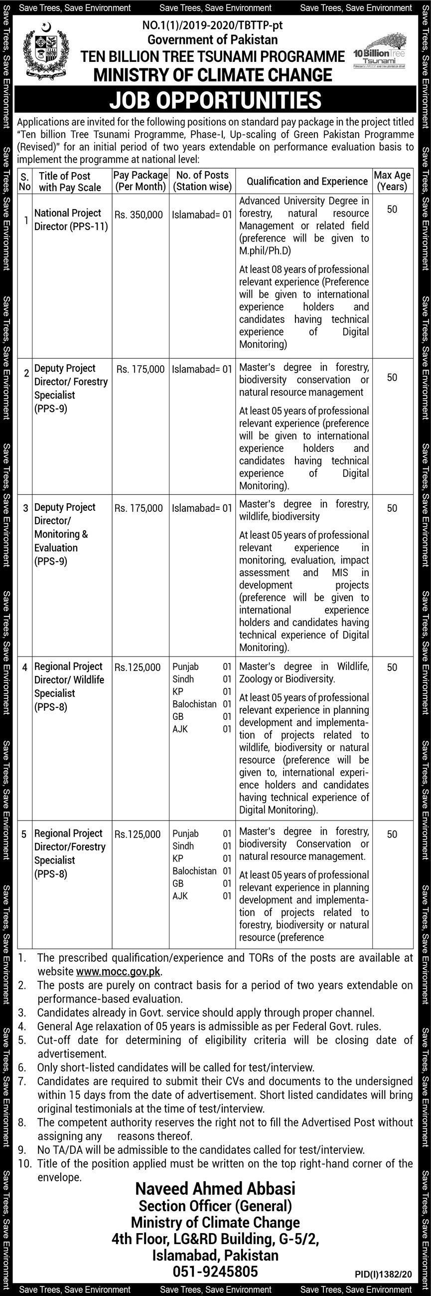 Ten Billion Tree Tsunami Programme Jobs 2020 in Islamabad