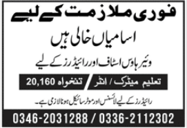Delivery Riders & Warehouse Staff Jobs 2020