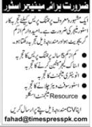 Manager Store Job 2020 in Karachi