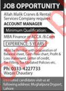 Account Manager Jobs in Allah Malik Cranes & Rental Service