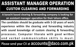 Assistant Manager Operation Jobs 2020 in Karachi