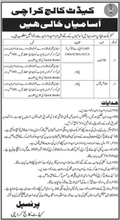 Cadet College Jobs 2020 For Accounting Staff in Karachi