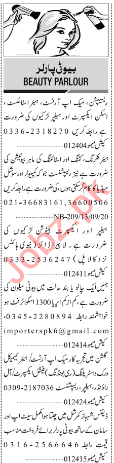 Jang Sunday Classified Ads 13 Sep 2020 for Beauty Parlor