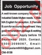 Nawaiwaqt Sunday Classified Ads 13 Sep 2020 for Secretarial