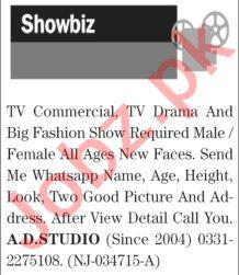 The News Sunday Classified Ads 13 Sep 2020 for Showbiz