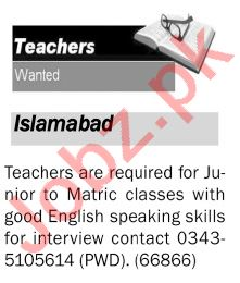The News Sunday Classified Ads 13 Sep 2020 Teaching Staff