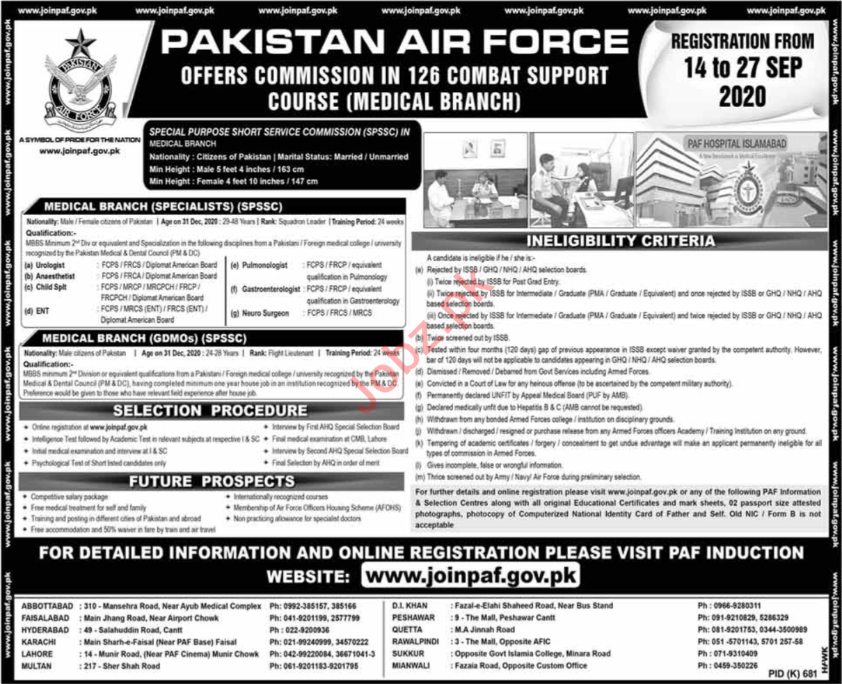 Join Pakistan Air Force PAF As 126 Combat Support Course