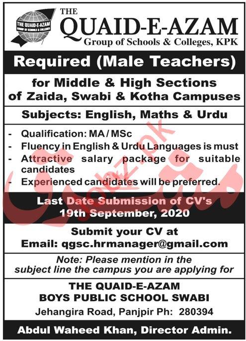 Male Teacher Jobs in Quaid e Azam Schools & College Swabi