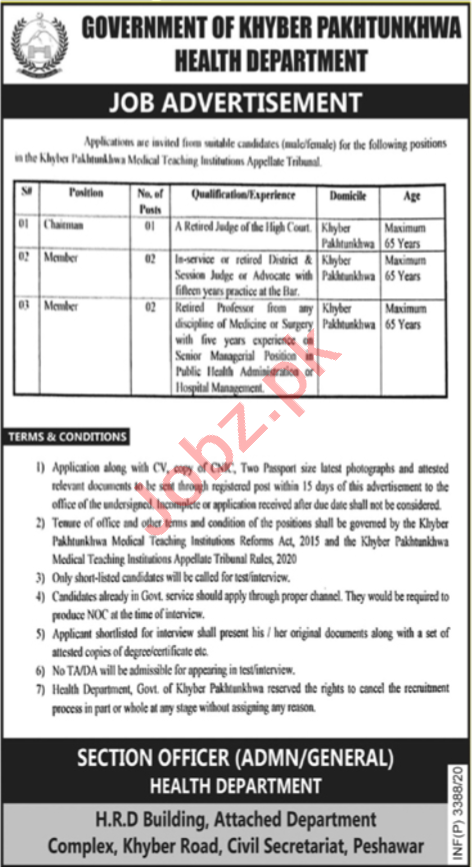 Medical Teaching Institutions Appellate Tribunal Jobs 2020