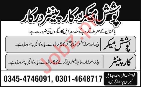 Poshish Maker & Carpenter Jobs 2020 in Lahore
