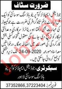 Judicial Employees Cooperative Housing Society JECHS Jobs