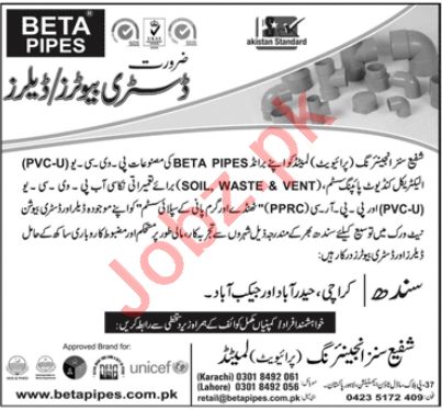Beta Pipes Karachi Jobs 2020 for Distributors