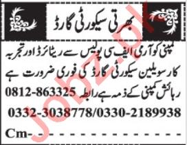 Security Guard & Cook Jobs 2020 in Quetta