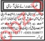 Dispenser Jobs 2020 in The Life Care Hospital Multan