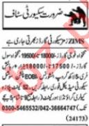 Security Incharge & Clerk Jobs 2020 in Lahore