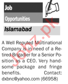 CEO & Chief Executive Officer Jobs 2020 in Islamabad