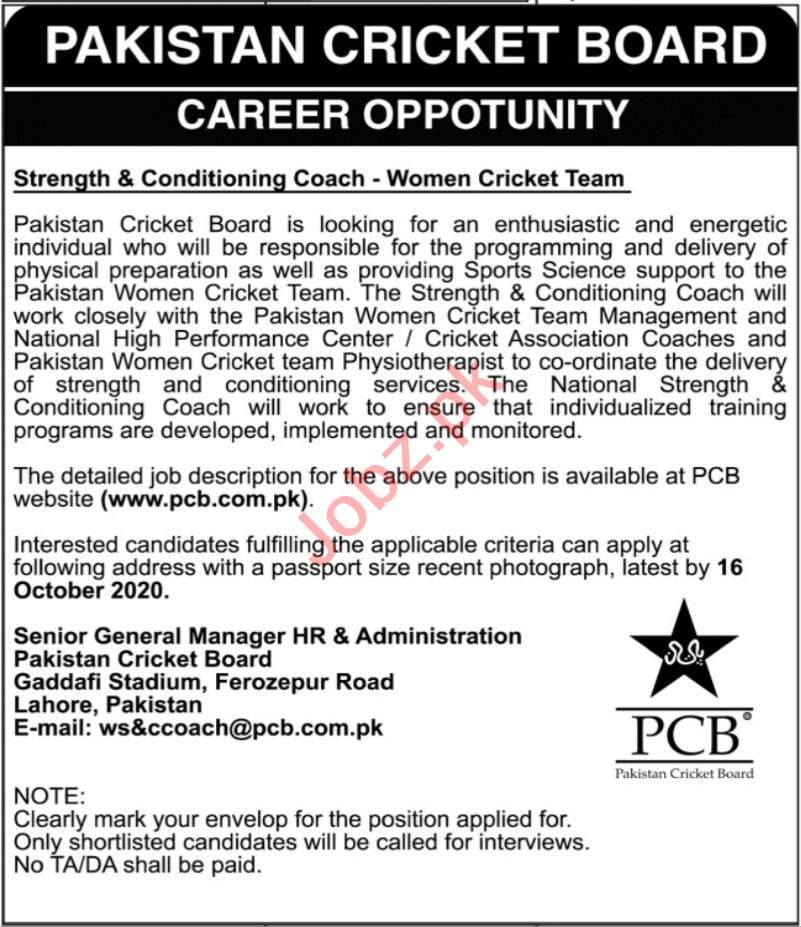 Pakistan Cricket Board PCB Jobs 2020 for Coach