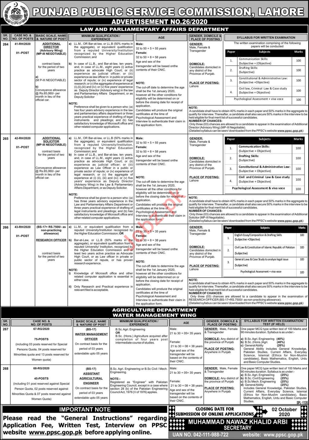 Water Management Officer & Asst Agricultural Engineer Jobs