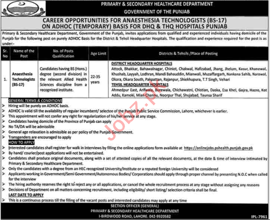 DHQ & THQ Hospitals Punjab Jobs 2020 for Technologist