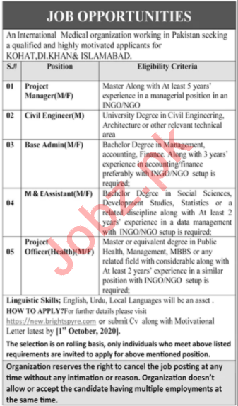 Project Manager & Civil Engineer NGO Jobs 2020