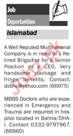Chief Executive Officer & Doctor Jobs Open in Islamabad