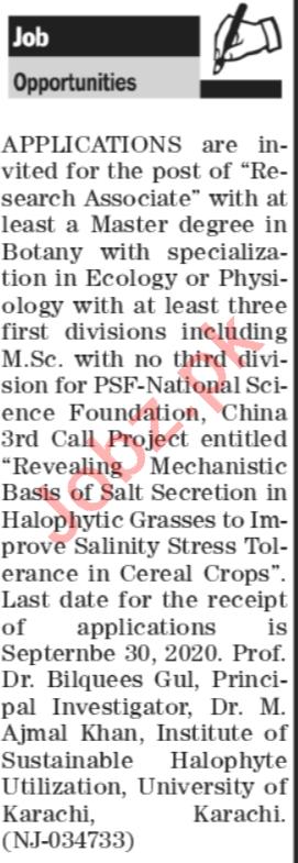 Institute of Sustainable Halophyte Utilization Karachi Jobs