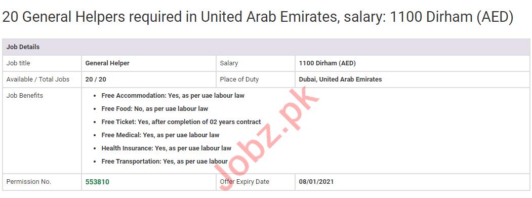 General Helper Jobs Open in UAE 2020