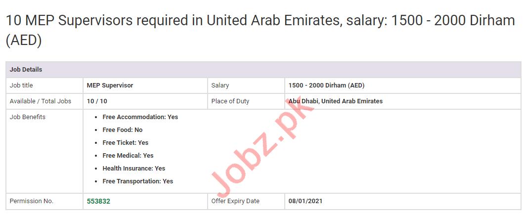 MEP Supervisor & Supervisor Jobs 2020 in UAE
