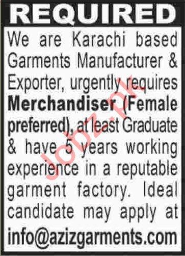 Aziz Garments Industries Jobs 2020 for Merchandiser