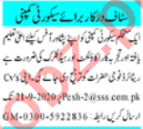 Security Incharge & Head Clerk Jobs 2020 in Peshawar