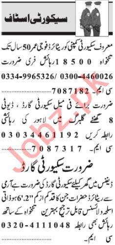 Security Coordinator & Security Guard Jobs 2020 in Lahore