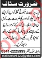 Armour Jobs 2020 in Karachi