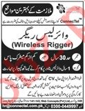 Wireless Rigger Jobs 2020 in ConnecTel Lahore