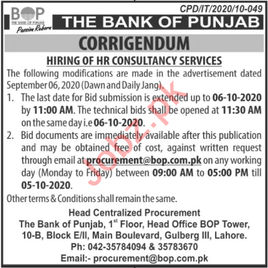 HR Consultant Jobs 2020 in The Bank of Punjab BOP Lahore