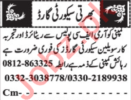 Lady Searcher & Security Guard Jobs 2020 in Quetta