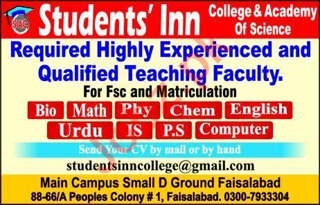 Students Inn Faisalabad Jobs 2020 for Teachers