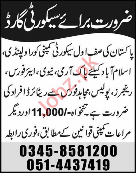 Security Guard & Security Officer Jobs 2020 in Rawalpindi