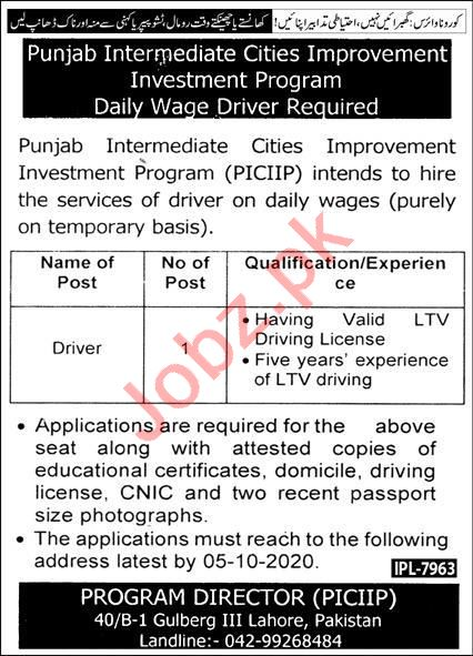 PICIIP Investment Program Punjab Jobs 2020 for Drivers