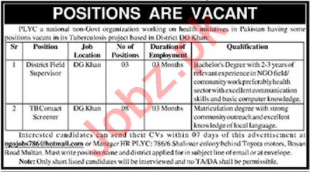 District Field Supervisor & TB Screener Jobs 2020 in Lahore