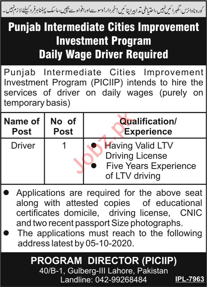 Driver Jobs in Punjab Intermediate Cities Improvement PICIIP