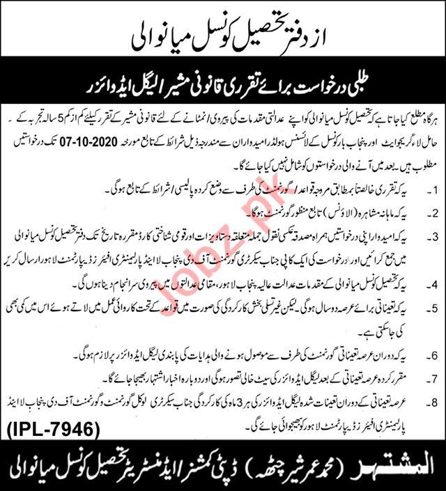 Legal Advisor Jobs 2020 in Tehsil Council Mianwali
