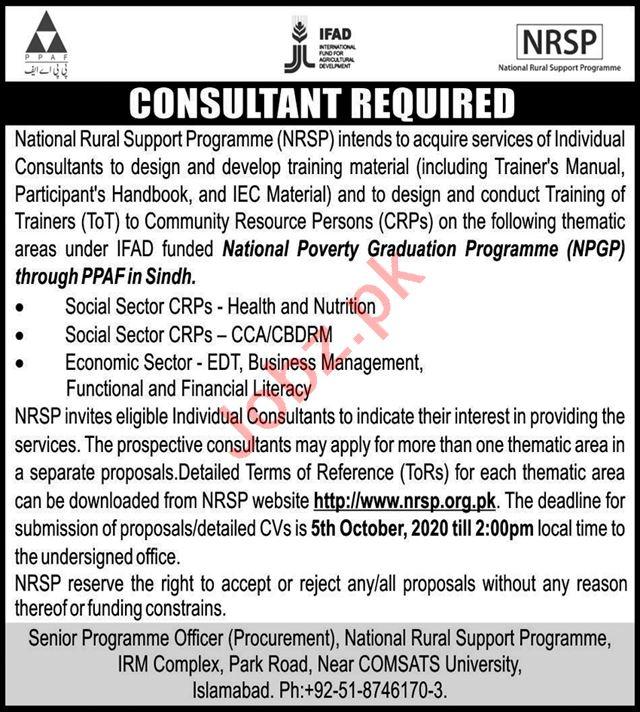 National Poverty Graduation Programme NPGP Jobs 2020
