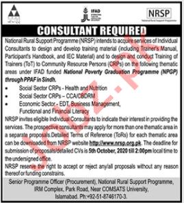 NRSP Pakistan Poverty Alleviation Fund PPAF Jobs 2020