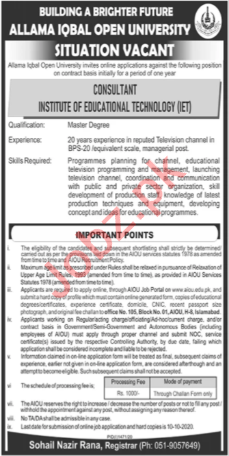 Allama Iqbal Open University AIOU Jobs 2020 for Consultants
