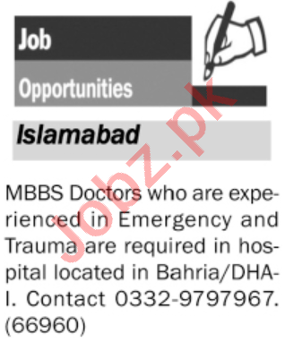 MBBS Doctor & Medical Officer Jobs 2020 in Islamabad