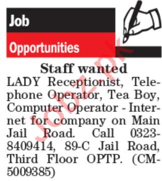 Lady Receptionist & Tea Boy Jobs 2020 in Lahore